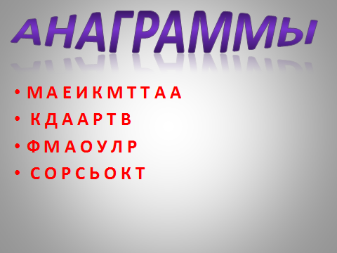 hello_html_m20cdebe3.png