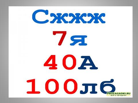 hello_html_m650c5f9.png