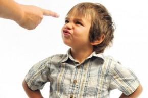 Девиантные формы поведения детей