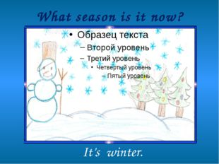 What season is it now? It's winter.