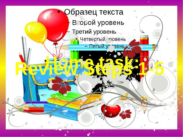 Home task: Review Steps 1-5