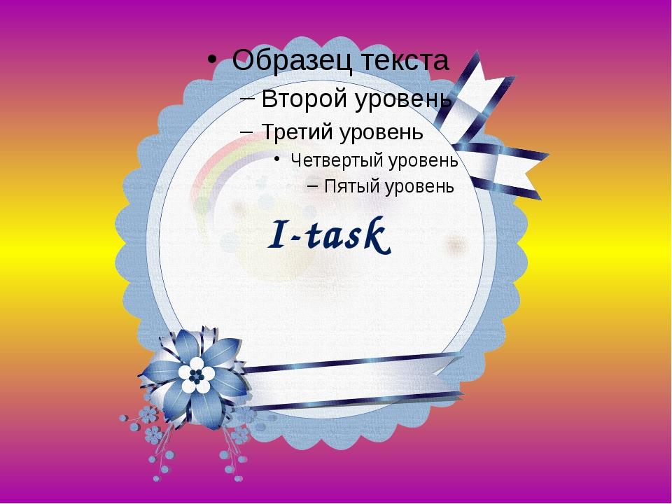 I-task