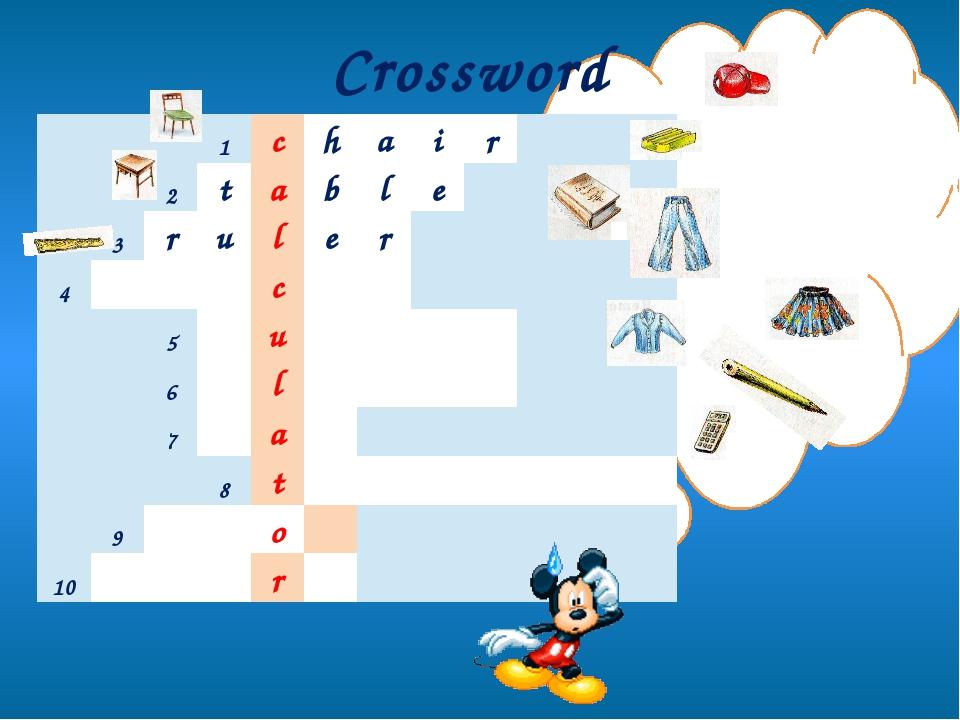 Crossword 1 c h a i r 2 t a b l e 3 r u l e r 4 c 5 u 6 l 7 a 8 t 9 o 10 r