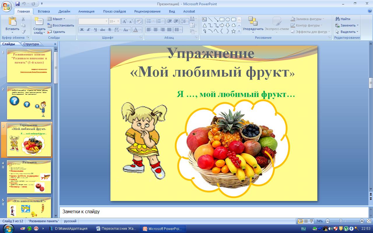 hello_html_6638ba92.png