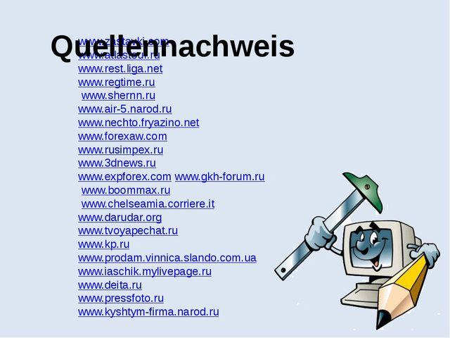 www.zastavki.com www.atlastour.ru www.rest.liga.net www.regtime.ru www.shernn...