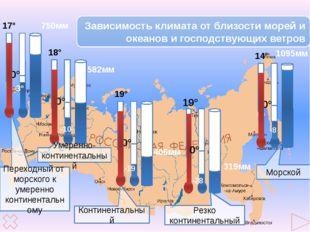 Какова роль воздушных течений в распределении тепла и влаги на поверхности Зе