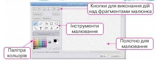 hello_html_m421990dd.jpg