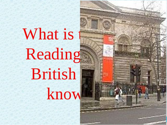 What is the Round Reading Room of British Museum known for?