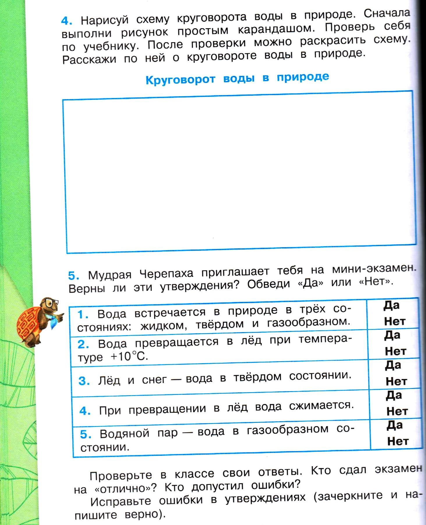 C:\Users\444\AppData\Local\Microsoft\Windows\Temporary Internet Files\Content.Word\Рисунок (8).jpg