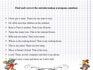 Find and correct the mistake(найди и исправь ошибки) I have got a sister. The