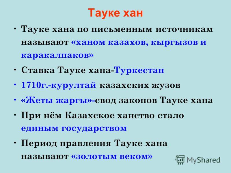 C:\Users\user\Desktop\VK\slide_8.jpg