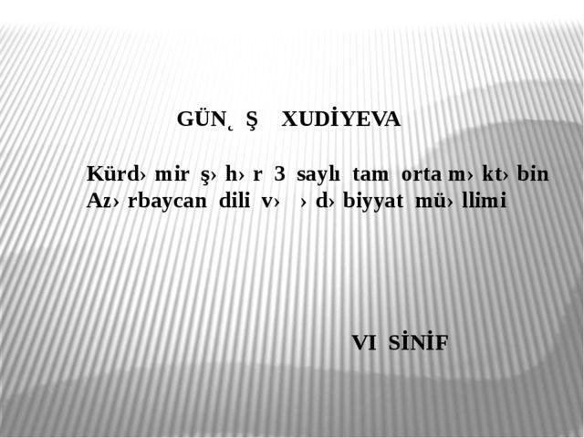 GÜNƏŞ XUDİYEVA Kürdəmir şəhər 3 saylı tam orta məktəbin Azərbaycan dili və ə...