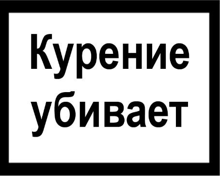C:\Users\Дима\Desktop\2186361.jpg