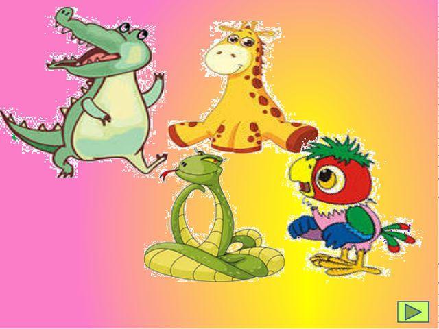 das Krokodil die Giraffe die Schlange der Papagei