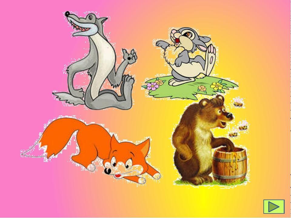 der Wolf der Hase der Fuchs der Bär
