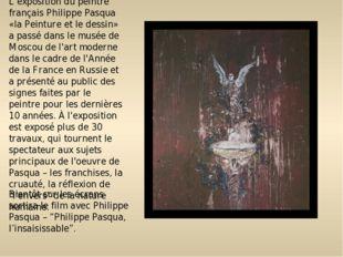 L'exposition du peintre français Philippe Pasqua «la Peinture et le dessin» a