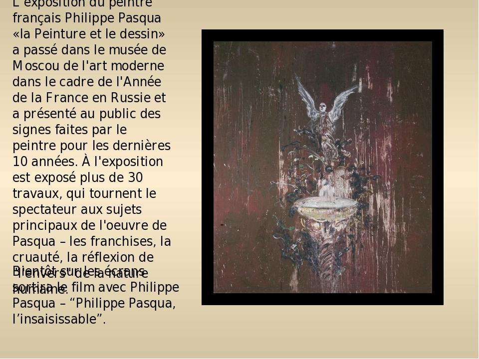 L'exposition du peintre français Philippe Pasqua «la Peinture et le dessin» a...