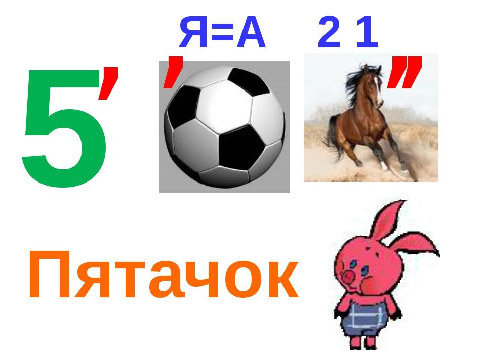 Ресурсы: -http://for-creativity.ucoz.ru/news/2009-02-15-1689 фон; -http://s0...