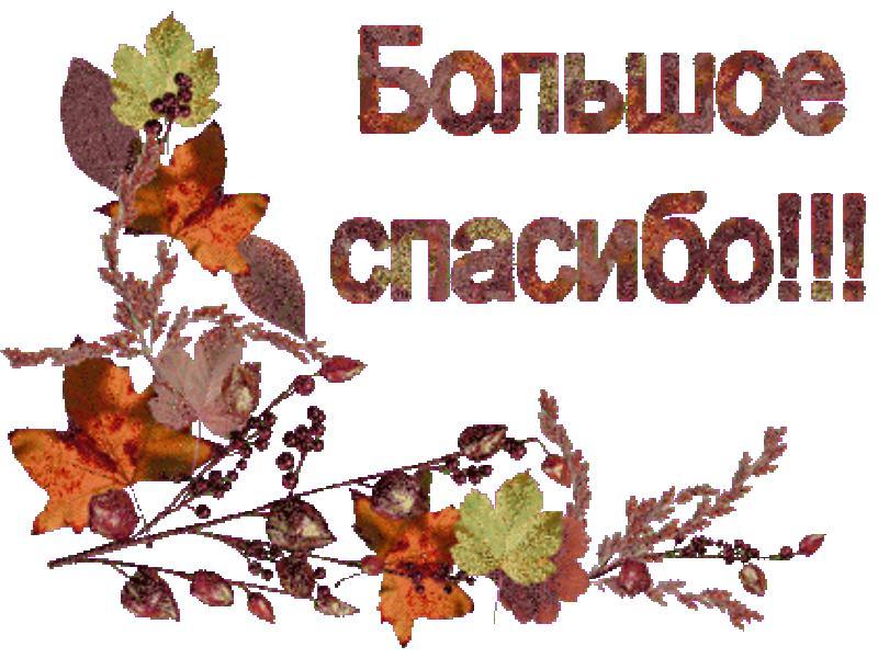 http://freeppt4u.com/u/storage/ppt_12500/e6b7-1396602062-21.jpg
