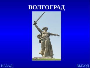 ПОЭТЫ РОССИИ 300 Кому принадлежат строки: «Сижу за решеткой в темнице сырой…»