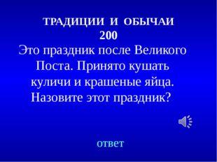 2015 – ГОД ЛИТЕРАТУРЫ 500 Переведите с греческого «чтение, письмо», то есть з