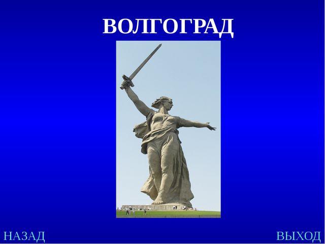 ПОЭТЫ РОССИИ 300 Кому принадлежат строки: «Сижу за решеткой в темнице сырой…»...