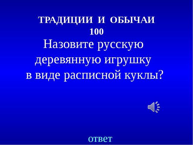 2015 – ГОД ЛИТЕРАТУРЫ 300 Чье высказывание: « Краткость – сестра таланта»? от...