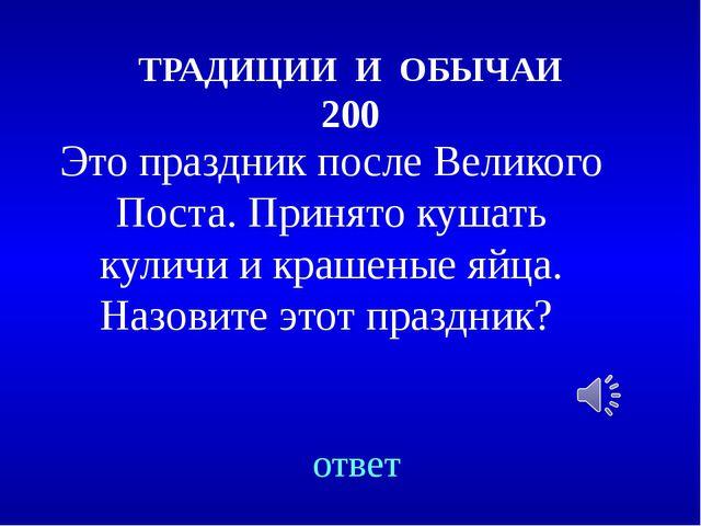 2015 – ГОД ЛИТЕРАТУРЫ 500 Переведите с греческого «чтение, письмо», то есть з...