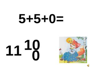 5+5+0= 11 10 0