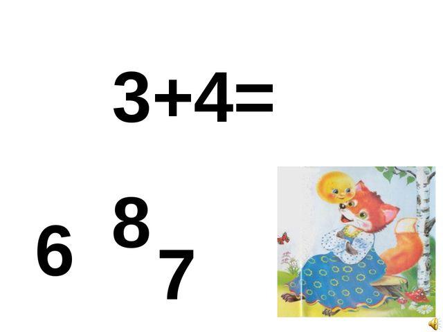 3+4= 6 8 7