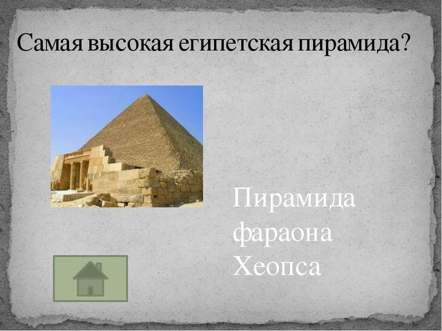 Ашшурбанапала Во время правления какого ассирийского царя в Ниневии была собр...