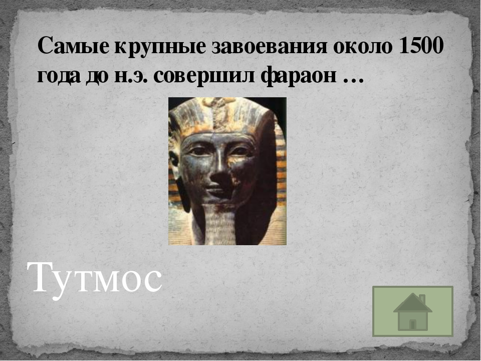 В Лидии (в Лидийском царстве) Где начали чеканить первую в мире монету из спл...