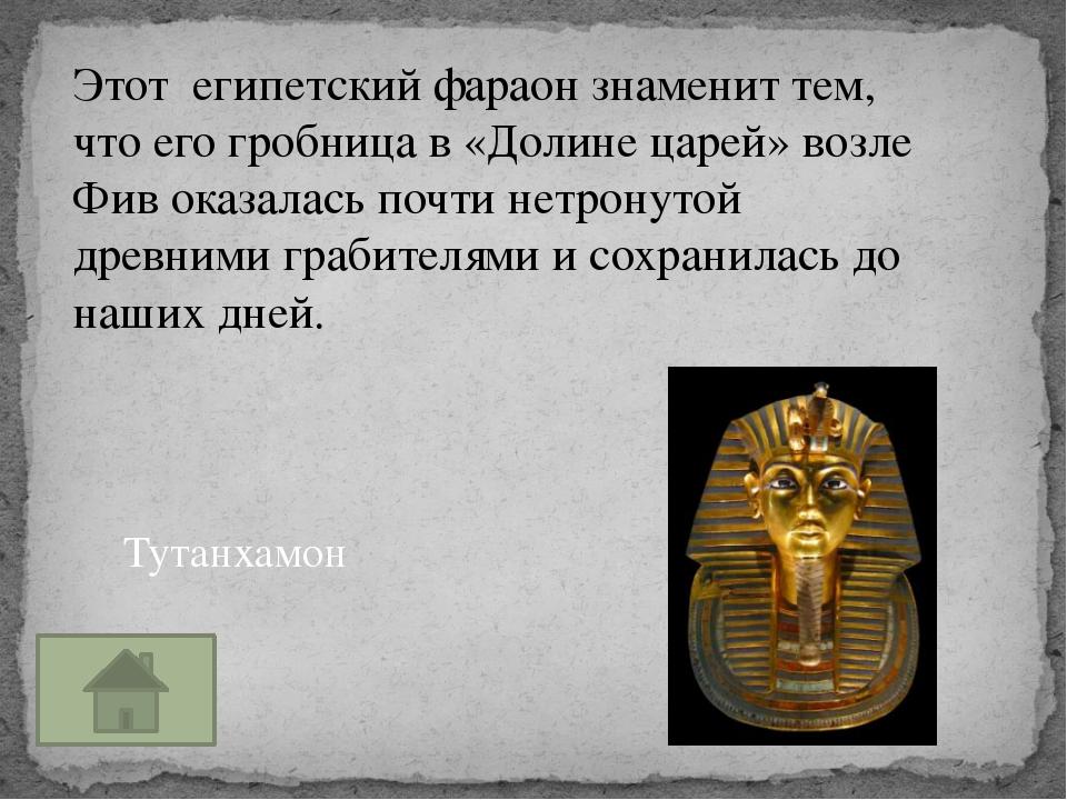 «Легенда о Будде» «