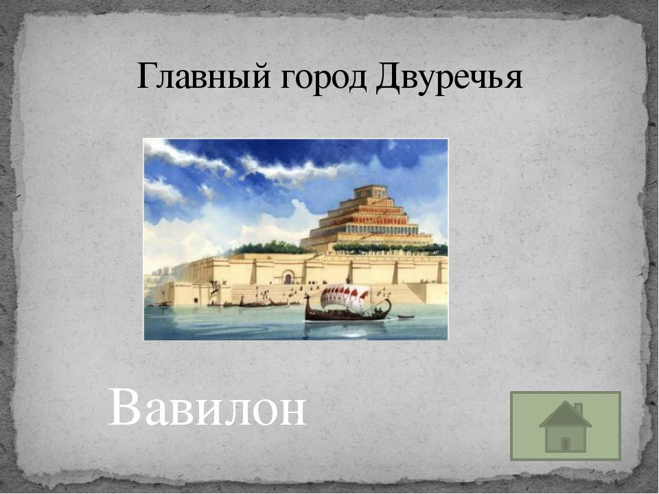 Конфуций Китайский мудрец
