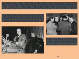 Из-за послевоенного обострения отношений между СССР и Западом процесс шёл нап