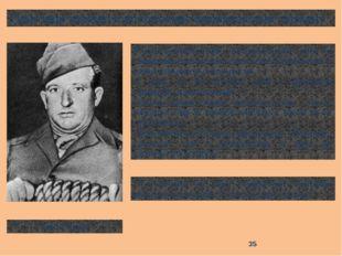 Приговор привёл в исполнение американский сержант Джон Вудд 9 и 10 октября 19