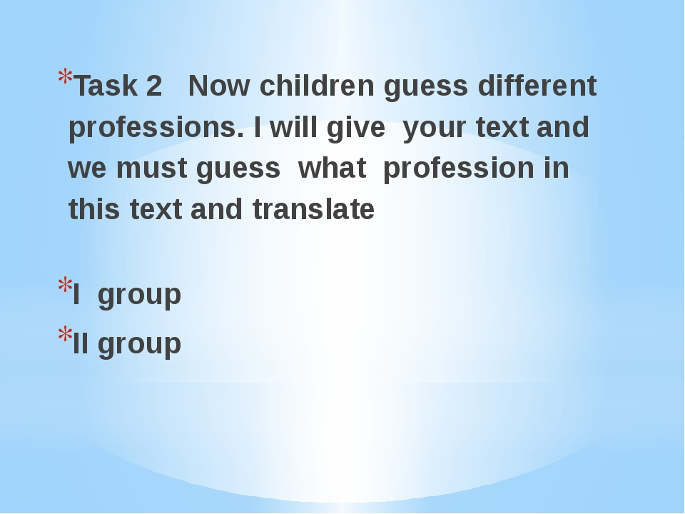 Task 2 Now children guеss different professions. I will give your text and we...
