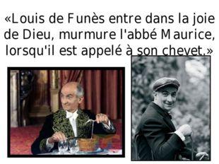 «Louis de Funès entre dans la joie de Dieu, murmure l'abbé Maurice, lorsqu'il