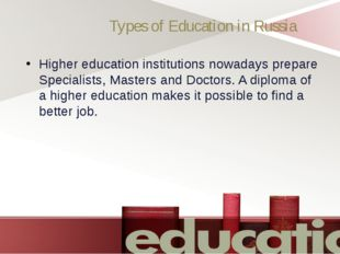 Types of Education in Russia Higher education institutions nowadays prepare S