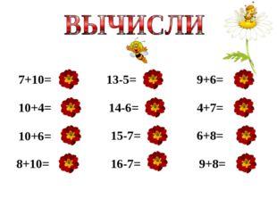7+10= 10+4= 10+6= 13-5= 14-6= 6+8= 4+7= 15-7= 17 14 16 8 8 14 11 8 9+6= 15 8+