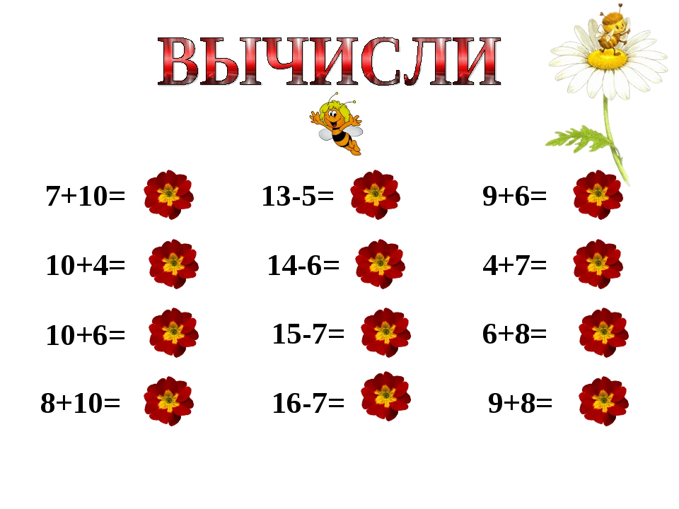 7+10= 10+4= 10+6= 13-5= 14-6= 6+8= 4+7= 15-7= 17 14 16 8 8 14 11 8 9+6= 15 8+...