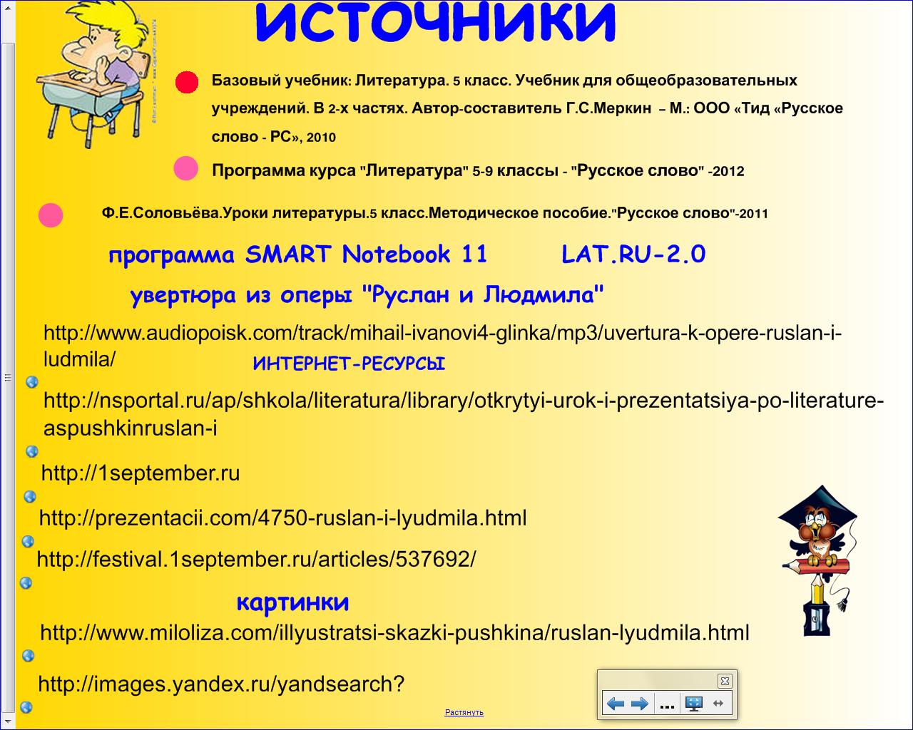hello_html_1e329cad.png