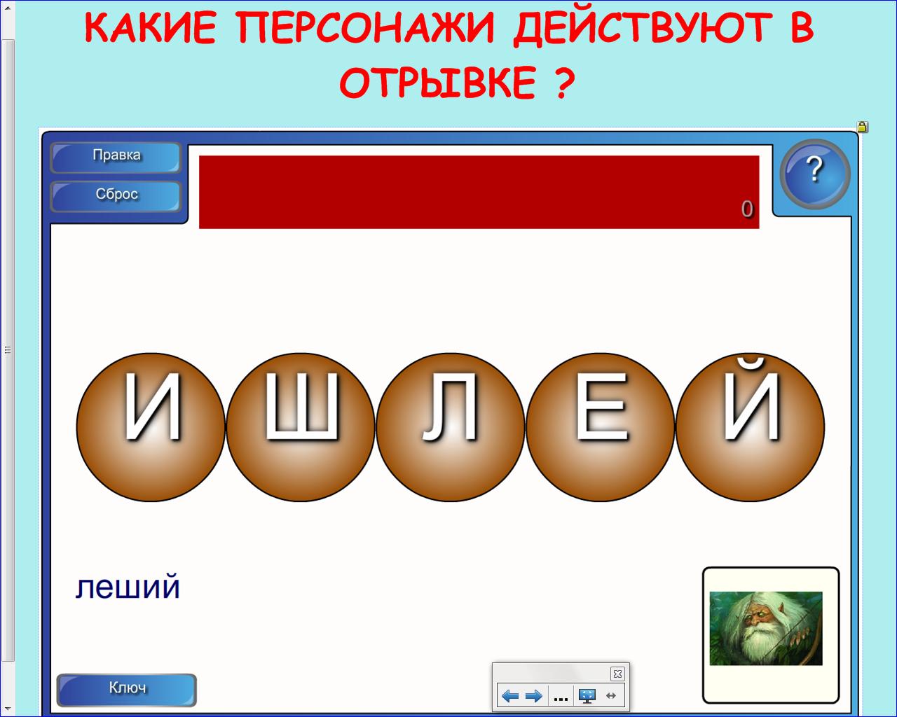 hello_html_301da1f2.png