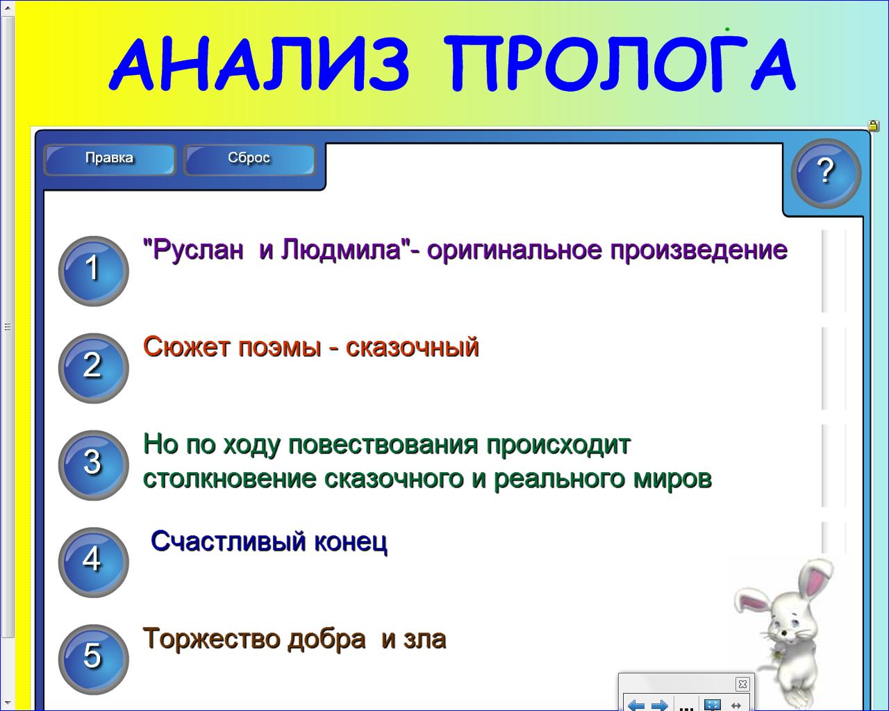 hello_html_5ffa82ed.png