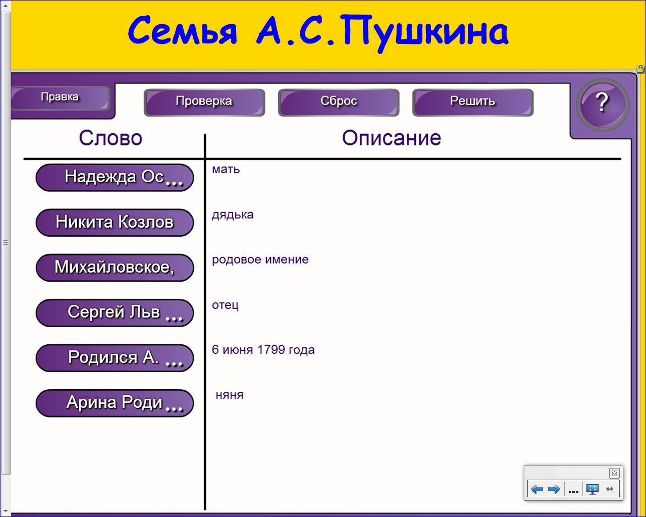 hello_html_m2c3b6b33.png