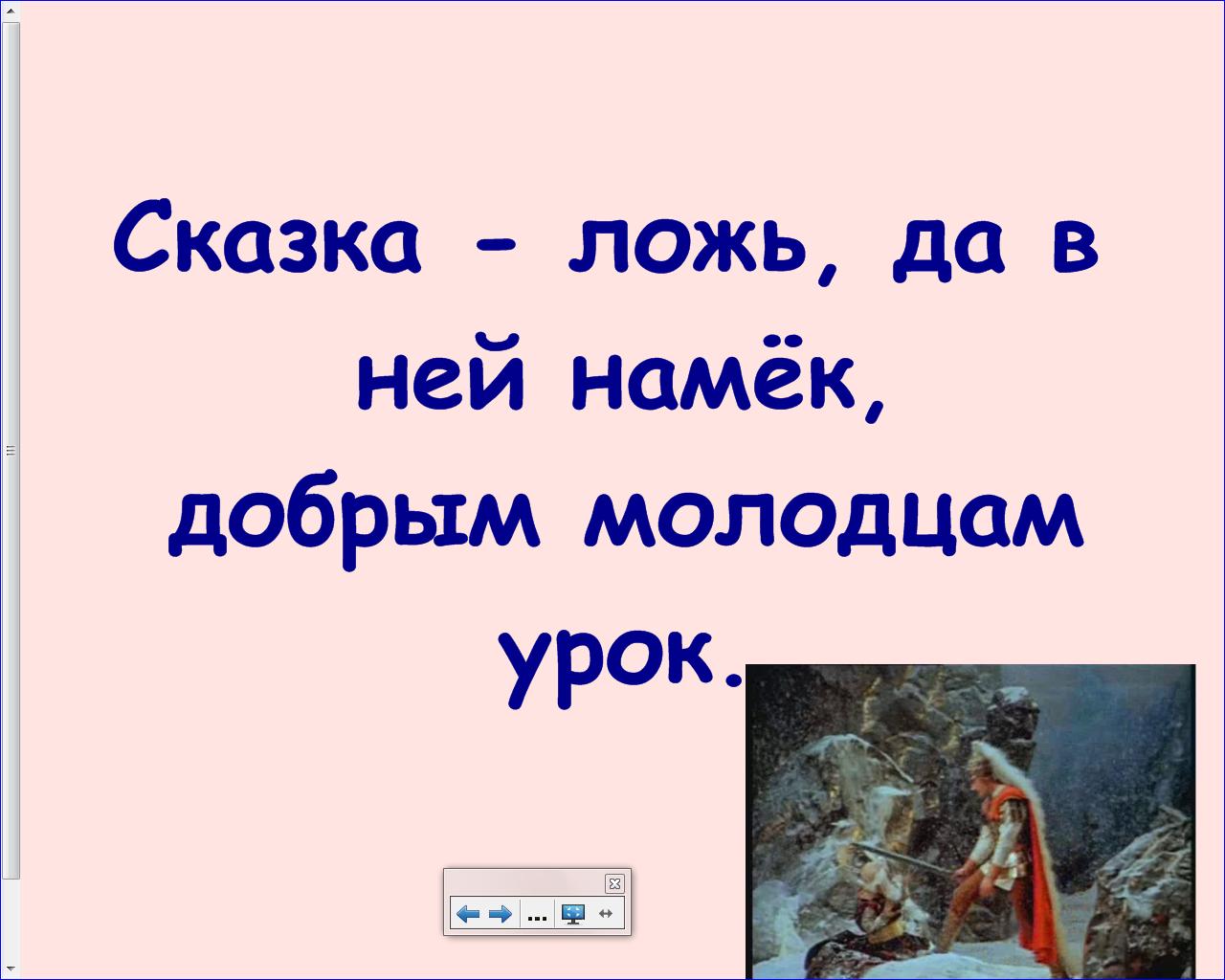 hello_html_m3c20ab0c.png
