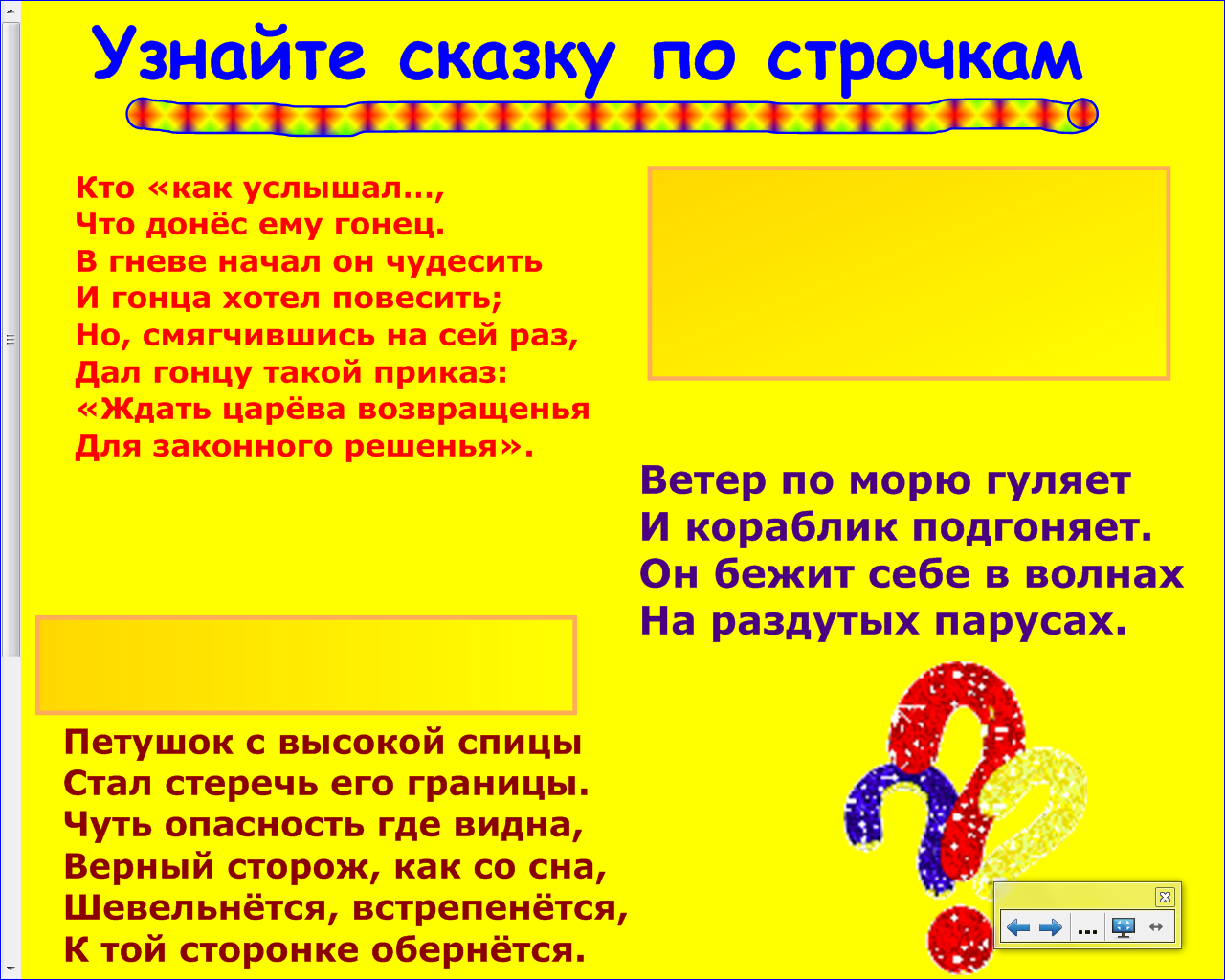 hello_html_m59fd526e.png