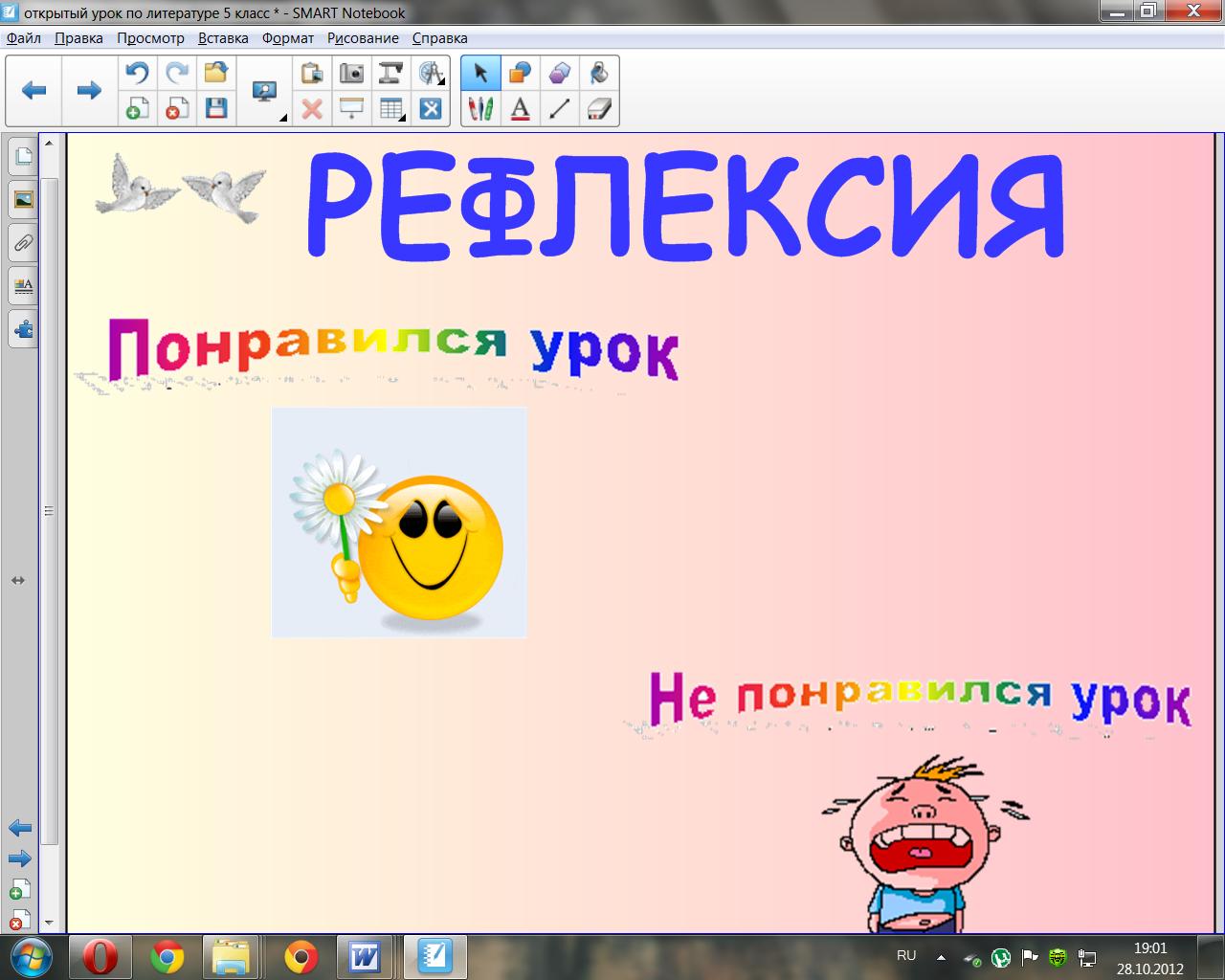 hello_html_m78e2b9bf.png