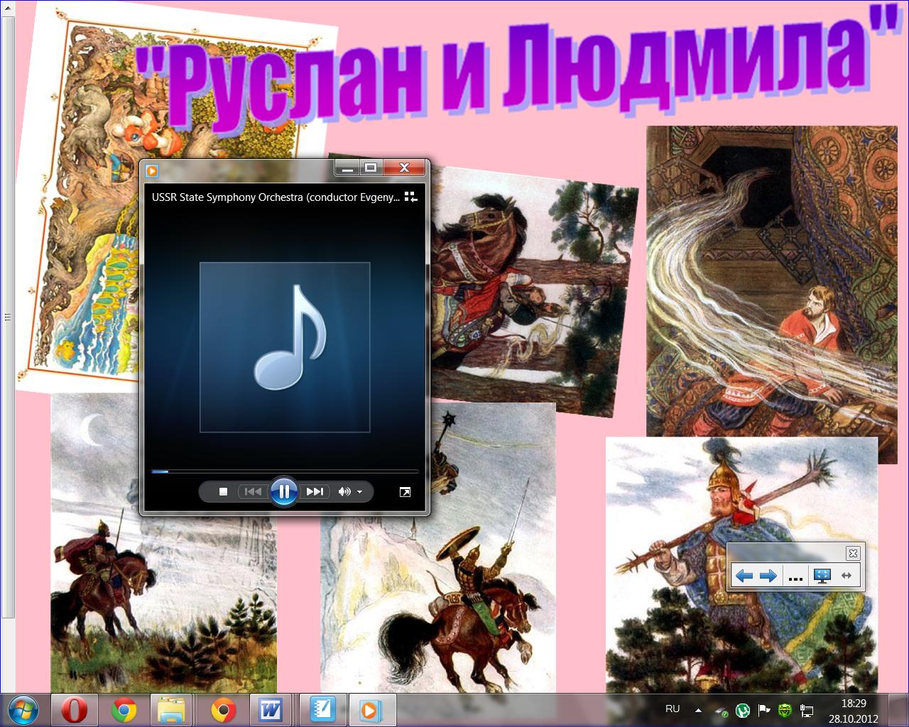 hello_html_m7c6db3bf.png