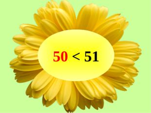 50 < 51